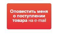 На сайте БАЙТ появились оповещения о поступлении товаров