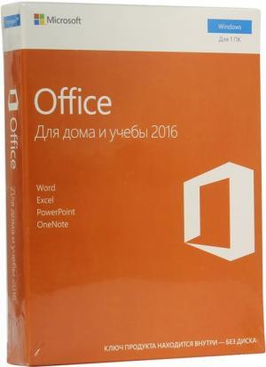Ключ активации для Microsoft Office 2016 для дома и учёбыРус(BOX)<79G-04713>