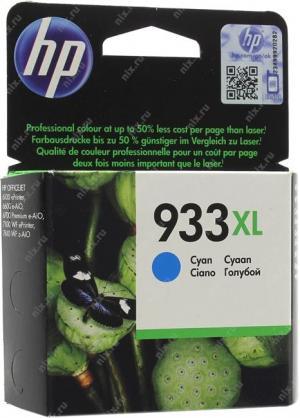 HP DJ 933XL (CN054AE) Cyanдляhp Officejet6100/6600/6700