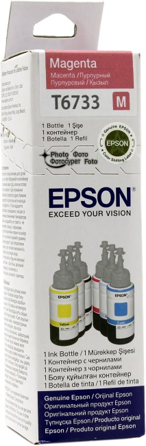 Чернила Epson T6733 Magenta для EPSInkjetPhotoL800