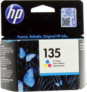 HP DJ 135 (8766HE)