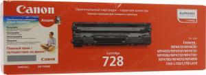 Canon 728 Картридж для Canon i-SENSYS MF4410/MF4430/MF4450 /MF4550D/MF4570DN/MF 4580DN