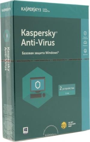 Антивирус Касперского <KL1161RBBFS>с правом установки на 2 ПК на1 год