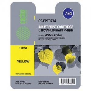 EPSON STILUS T07344A CACTUS