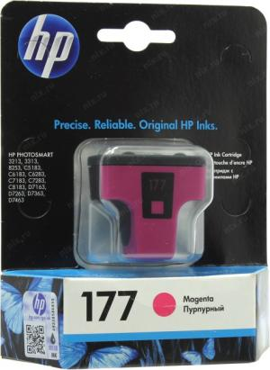 HP DJ 177 (8772HE)