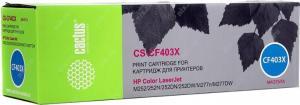 Картридж Cactus CS-CF403X Magenta для HPLJ M252/277
