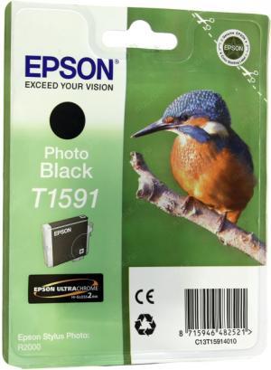 EPSON STILUS T159140