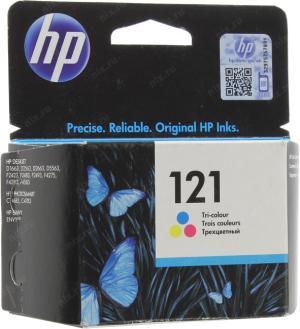 HP DJ 121 (CC643HE) цветной