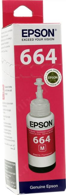 Чернила Epson T6643 Magenta для EPSInkjet L100