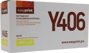 Тонер-картридж EasyPrint LS-Y406 Yellow дляSamsung CLP-365, CLX-3300/3305,C410/C460