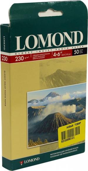 Фото-карточка 10х15 см LOMOND, 230 г/м2, глянцевая, односторонняя, 50 листов (0102035)