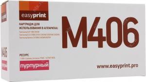 Тонер-картридж EasyPrint LS-M406 Magenta дляSamsungCLP-365,CLX-3300/3305, C410/C460