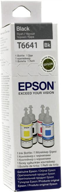 Чернила Epson T6641 BlackдляEPS InkjetL100