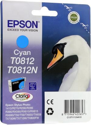 EPSON STILUS T08124A