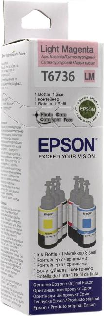 Чернила Epson T6736 Light Magenta дляEPSInkjet PhotoL800
