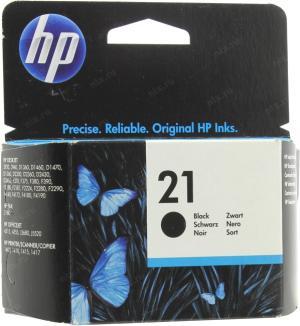 HP DJ 21 (9351АE)