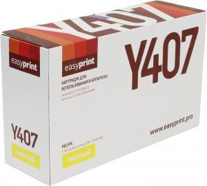 Тонер-картридж EasyPrint LS-Y407 Yellow для SamsungCLP-320/320N/325, CLX-3185/3185FN/3185N