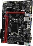 GIGABYTE B360M H rev1.0 (RTL) LGA1151 <B360> PCI-E Dsub+HDMI GbLANSATAMicroATX2DDR4