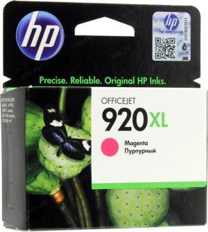 HP DJ 920XL (CD973AE)Magenta дляhp Officejet 6000/6500серии7000