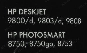 HP DJ 101 (9365AE)