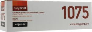 Тонер-картридж EasyPrint LB-1075 для BrotherDCP-1510R/1512R,HL-1110R/1112R,MFC-1810R/1815R