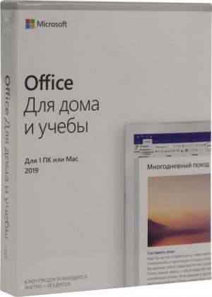 Ключ активации для Microsoft Office 2019 длядомаиучёбы (BOX)<79G-05075>